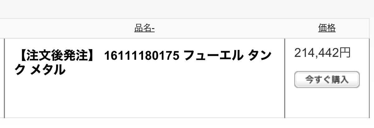 f:id:yoshiakisan10:20210826165236j:plain