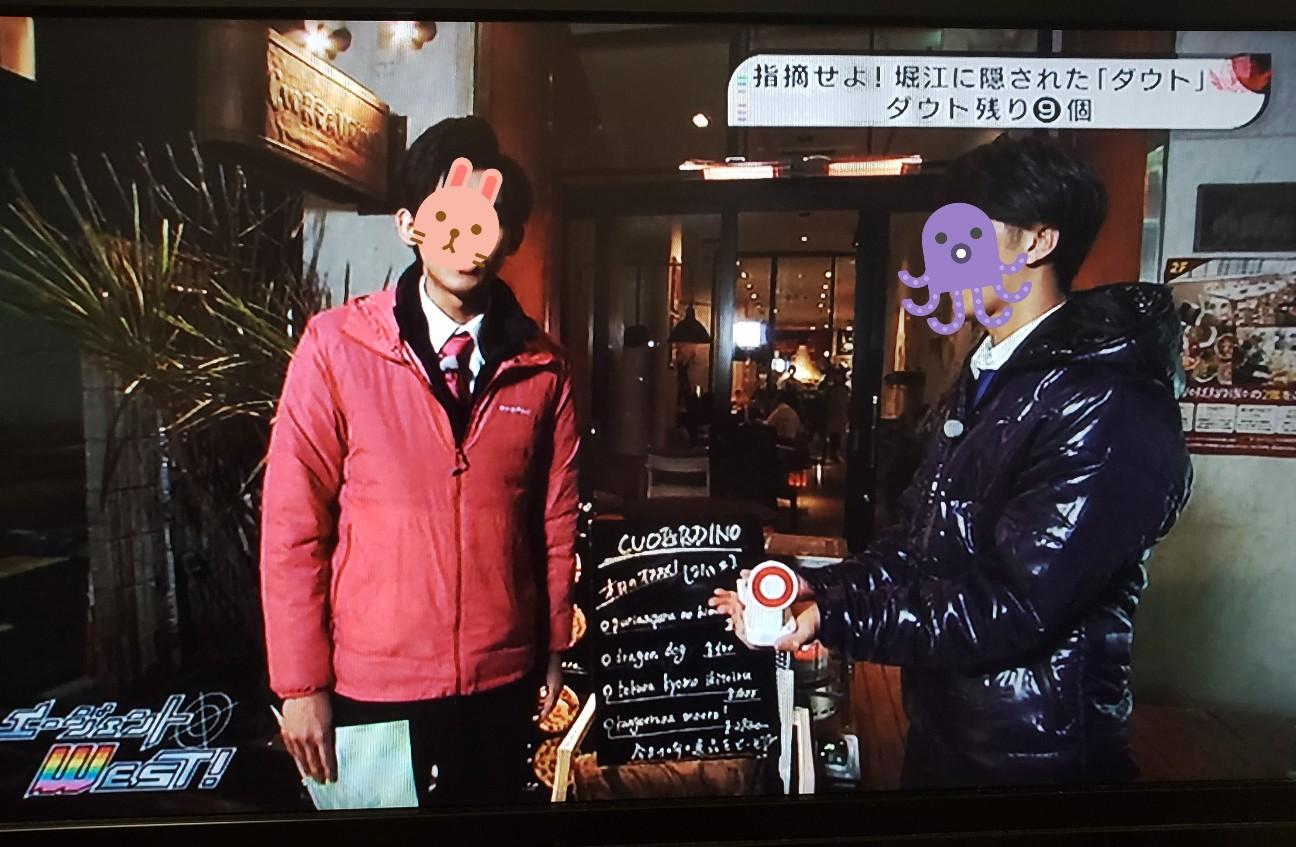 f:id:yoshiakito:20191025000515j:image