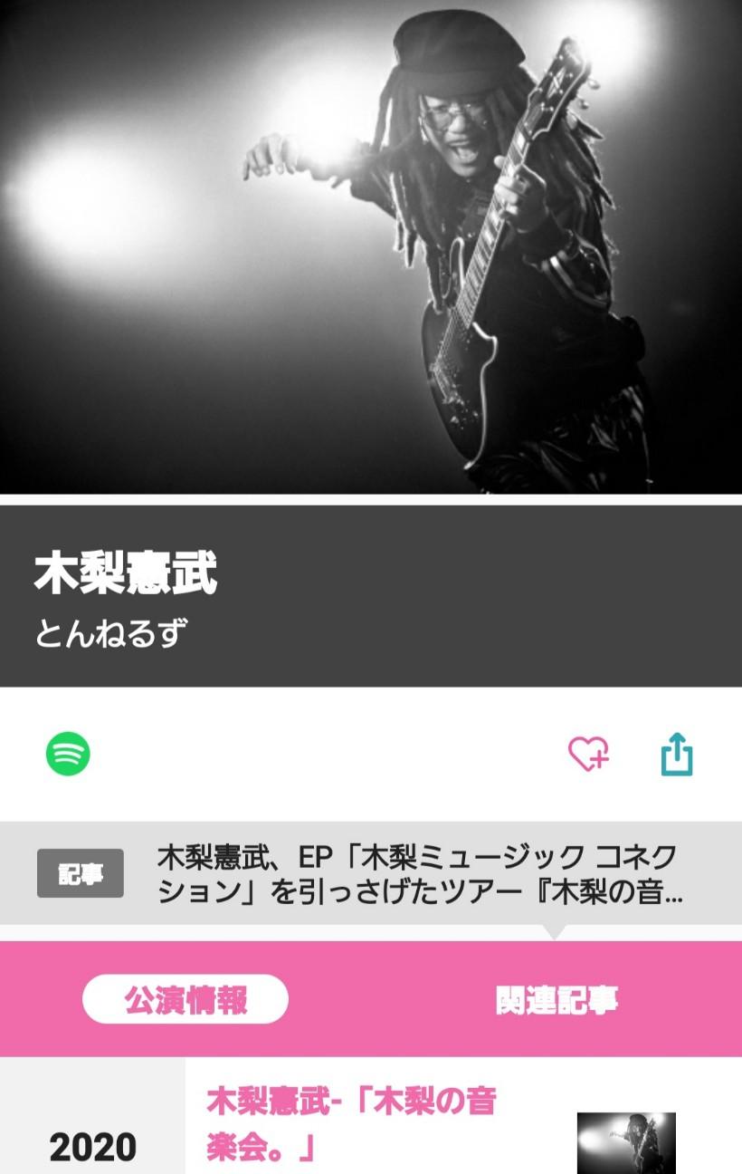 f:id:yoshiakito:20201019230235j:image