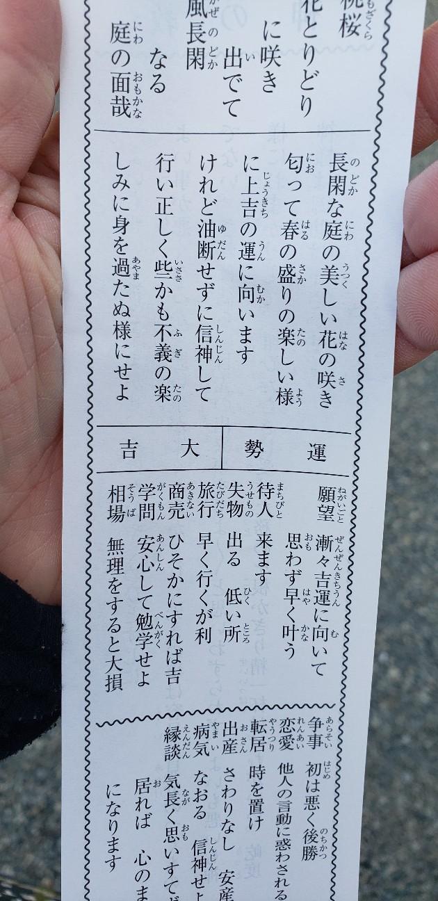 f:id:yoshiakito:20201020234706j:image