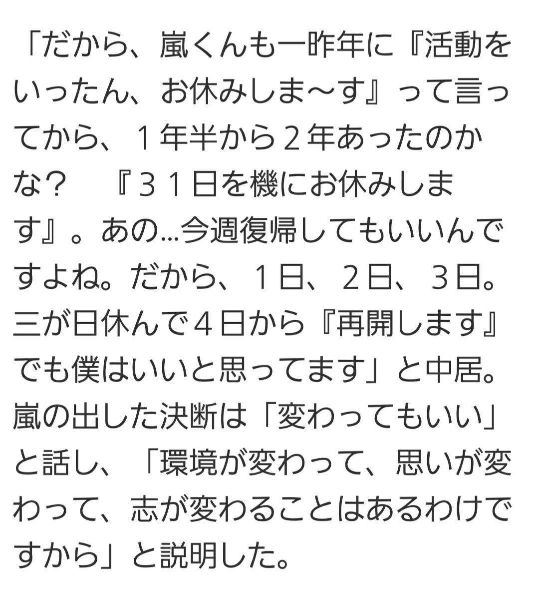 f:id:yoshiakito:20210111220457j:image