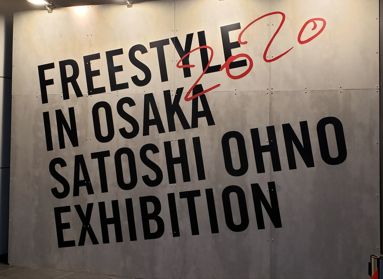 f:id:yoshiakito:20210131214738j:image