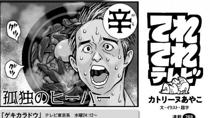 f:id:yoshiakito:20210217231616j:image