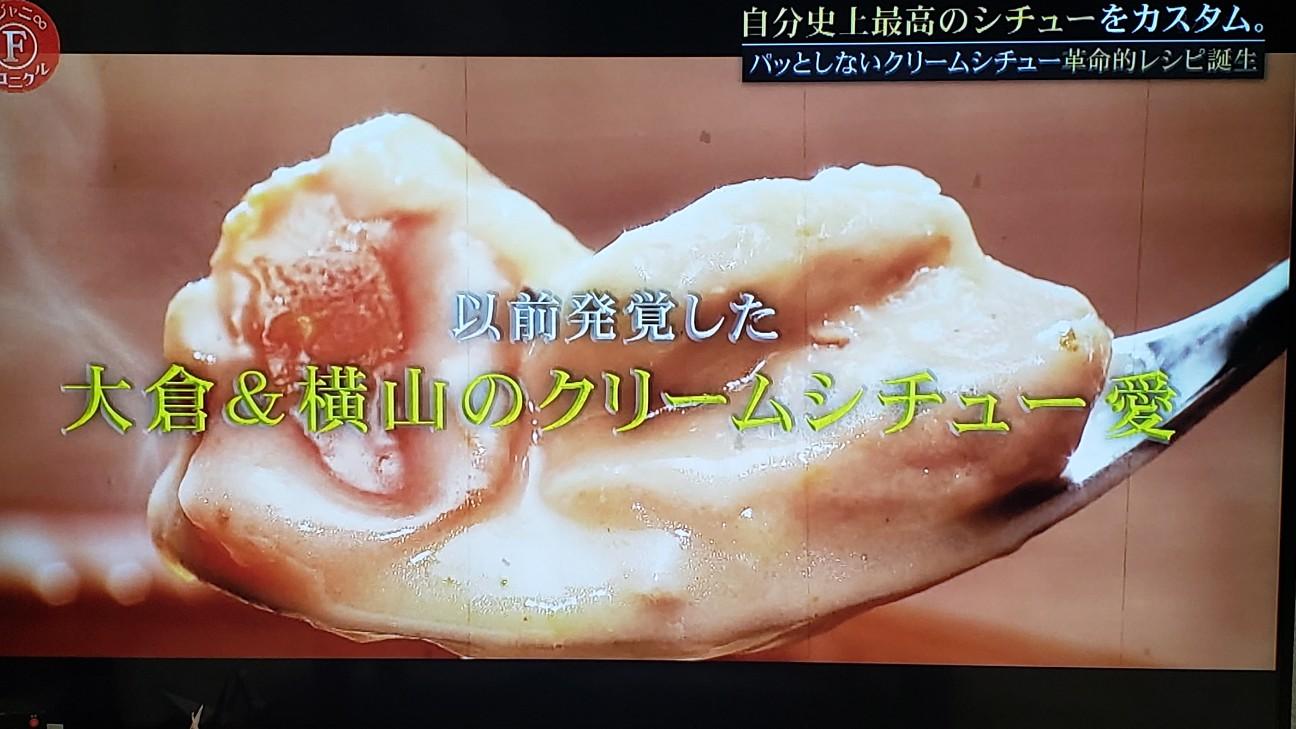 f:id:yoshiakito:20210228164955j:image