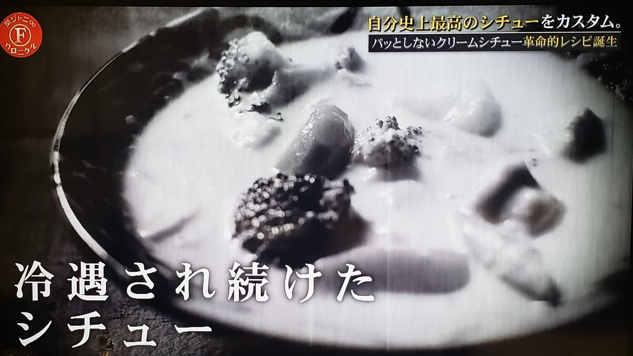 f:id:yoshiakito:20210228165122j:image