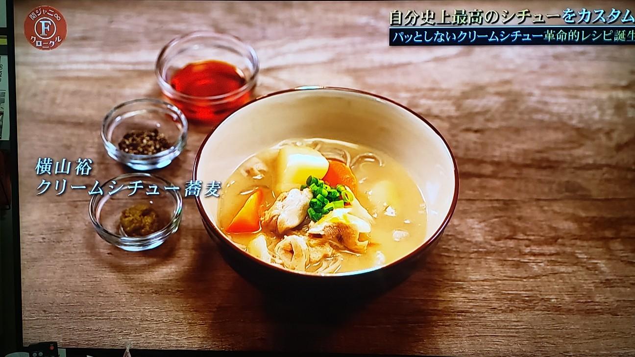 f:id:yoshiakito:20210228165414j:image