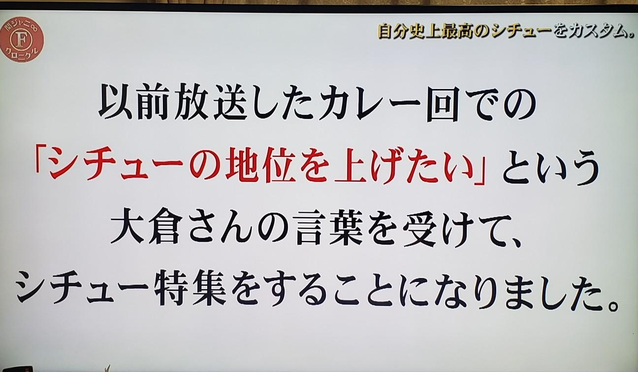 f:id:yoshiakito:20210228165538j:image