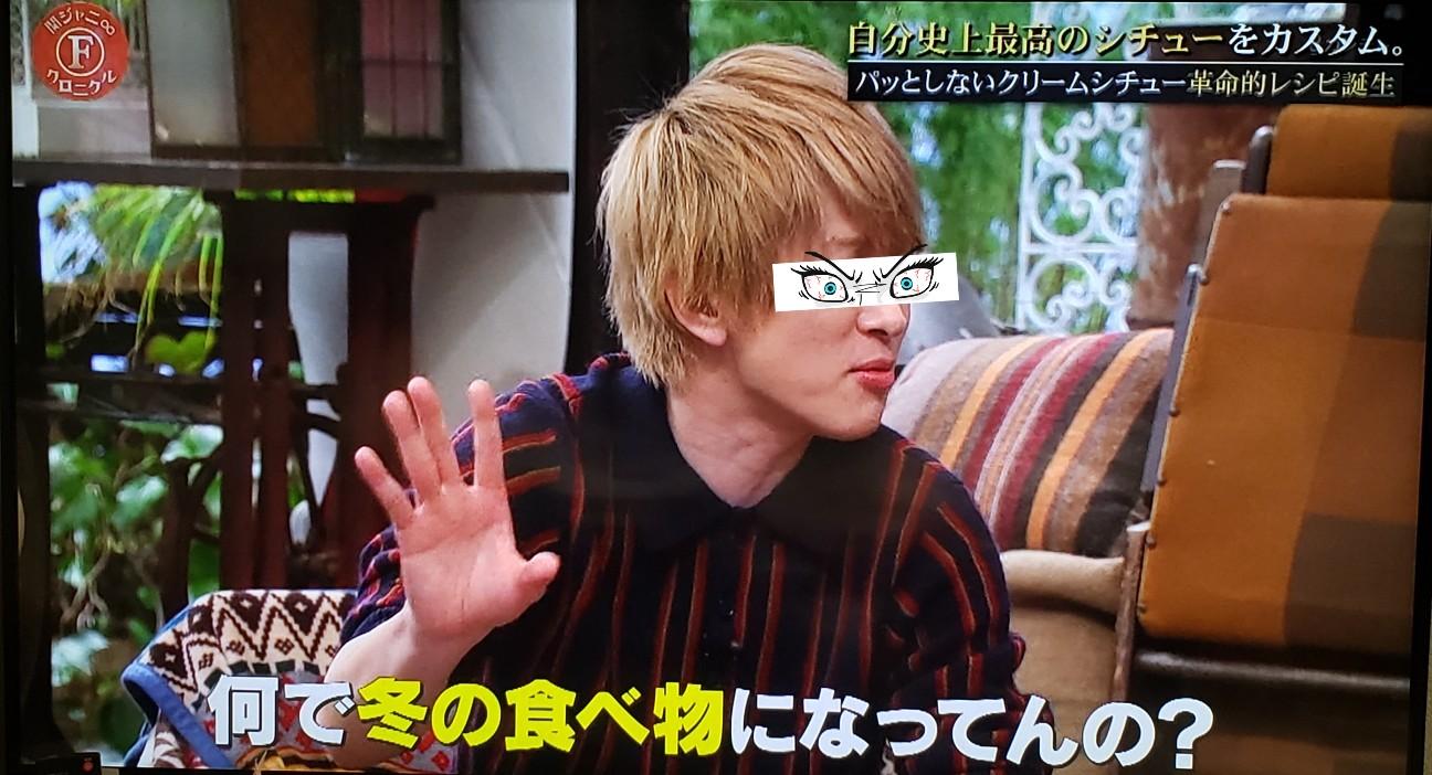 f:id:yoshiakito:20210228165628j:image