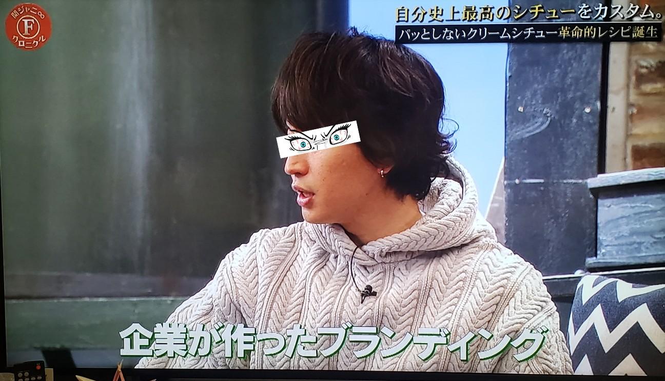 f:id:yoshiakito:20210228165905j:image