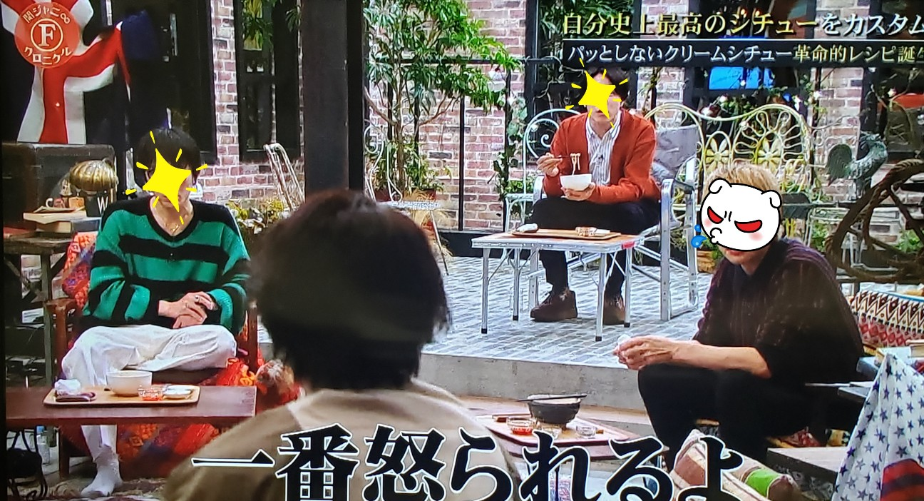 f:id:yoshiakito:20210228170748j:image