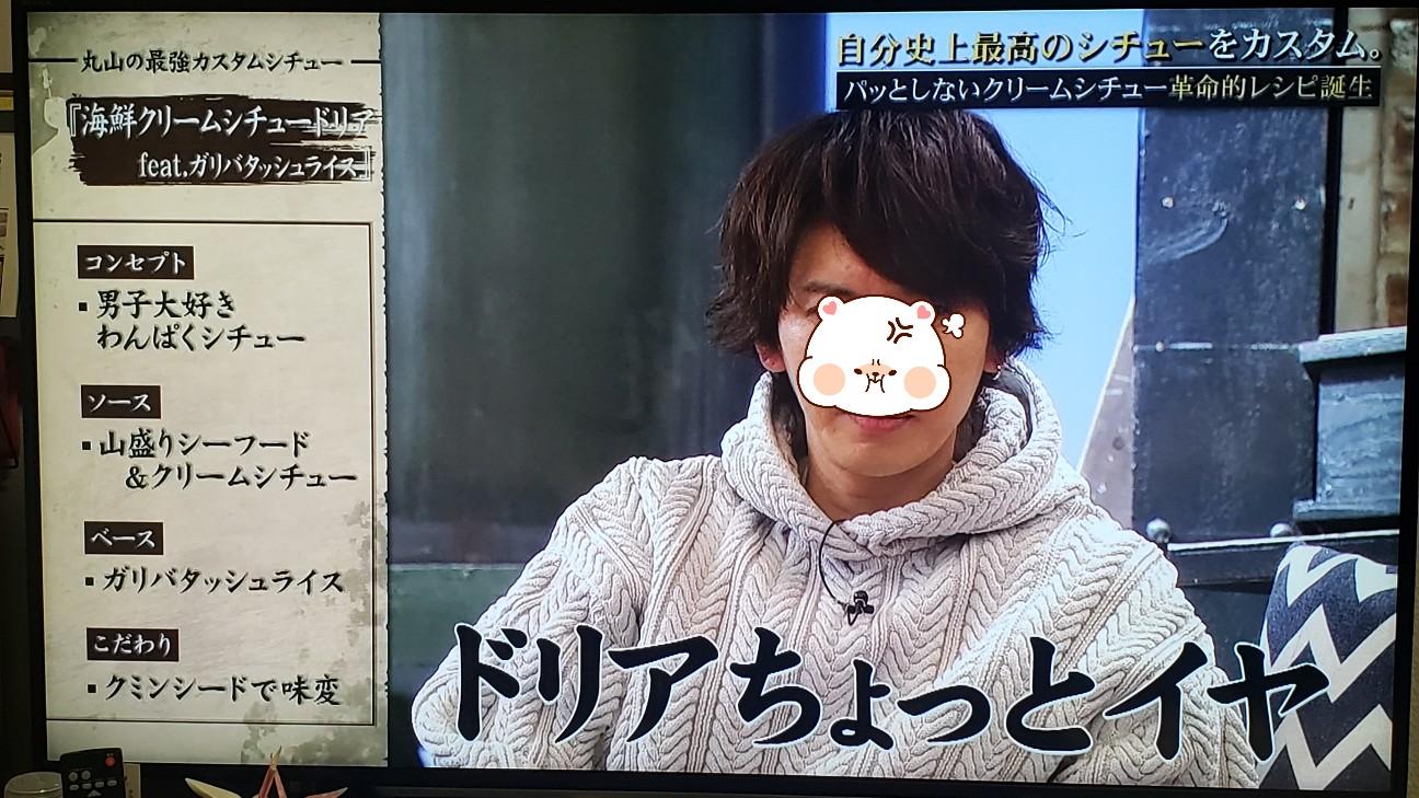 f:id:yoshiakito:20210228171832j:image