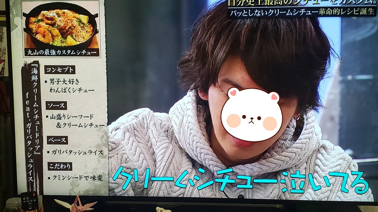 f:id:yoshiakito:20210228171937j:image