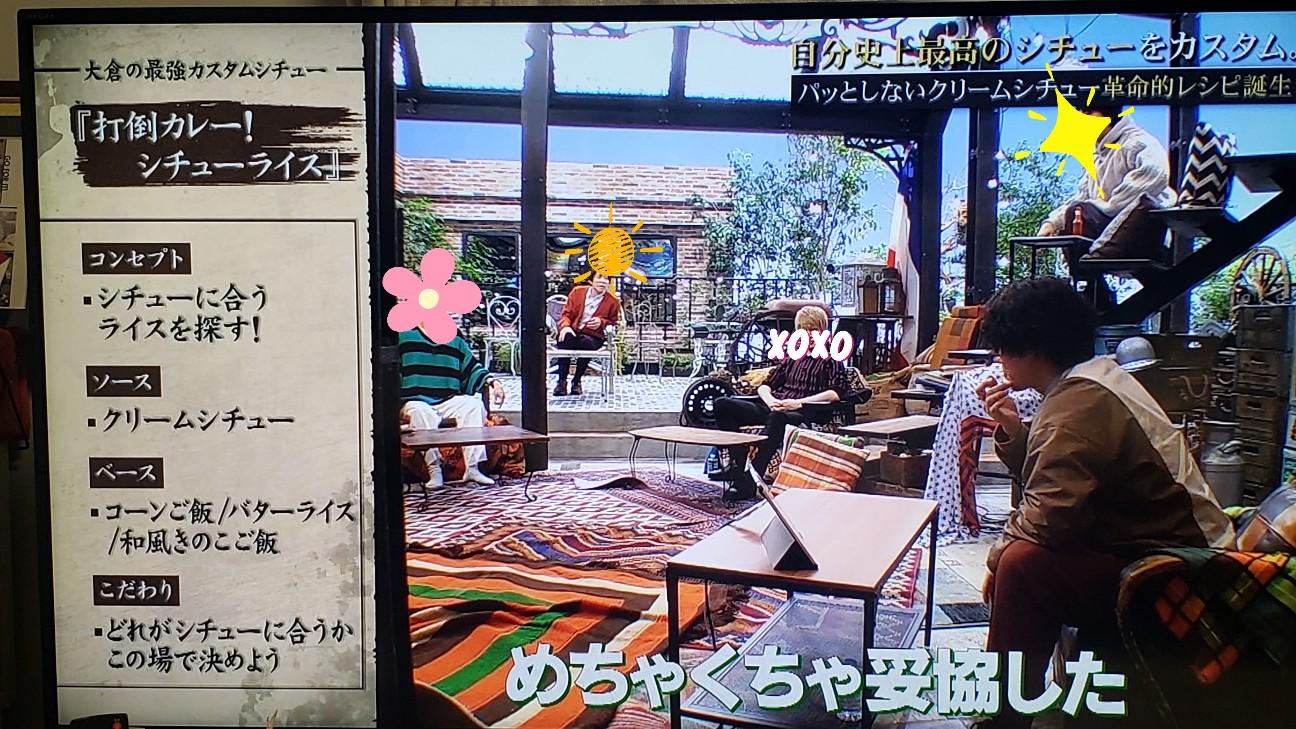 f:id:yoshiakito:20210228222229j:image