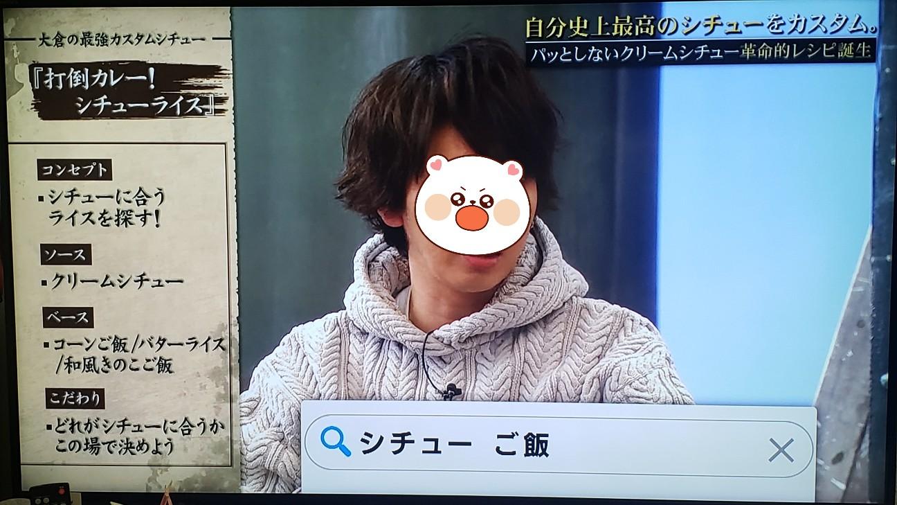 f:id:yoshiakito:20210228222320j:image