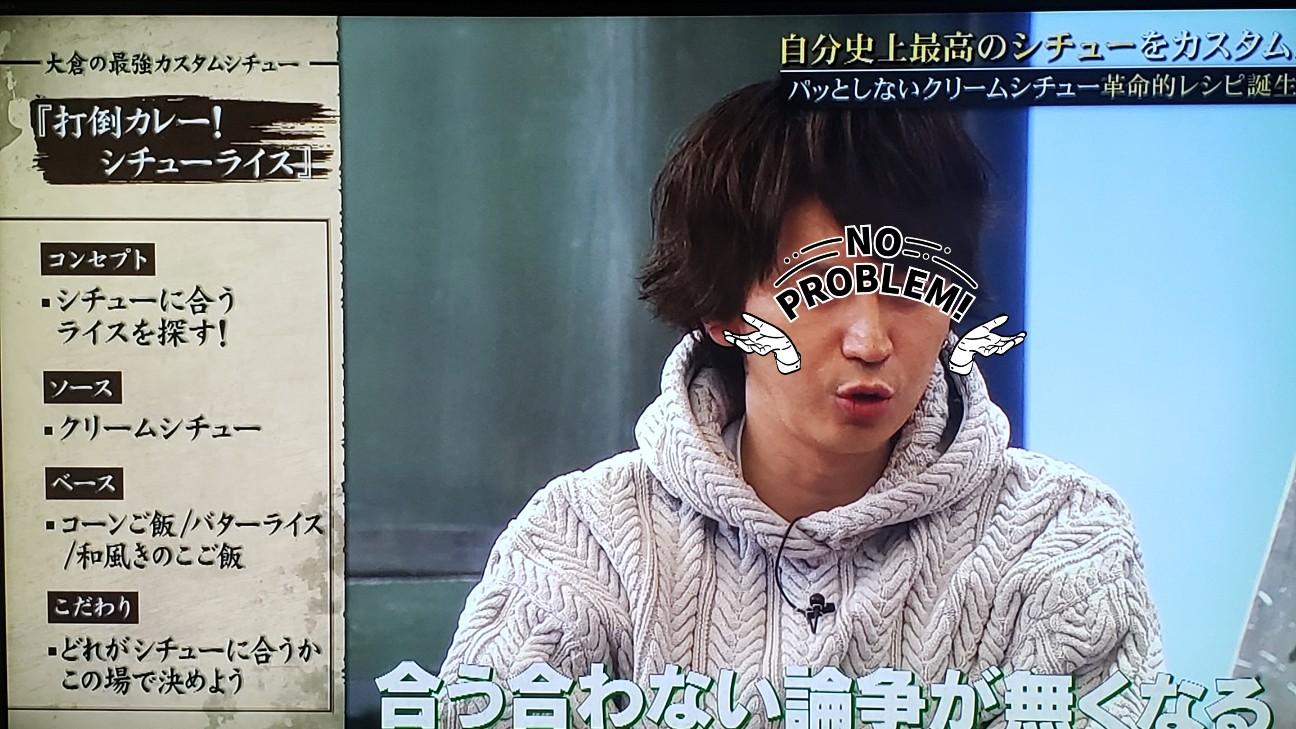 f:id:yoshiakito:20210228222444j:image