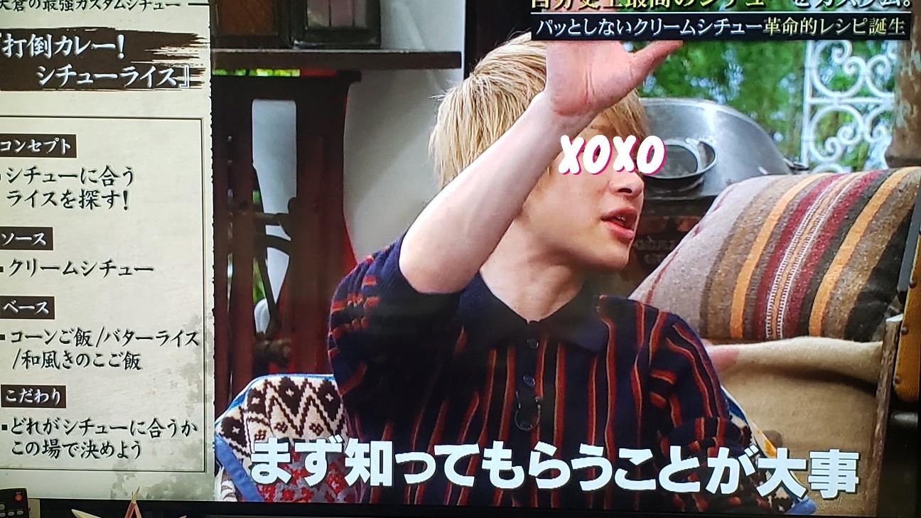 f:id:yoshiakito:20210228223454j:image