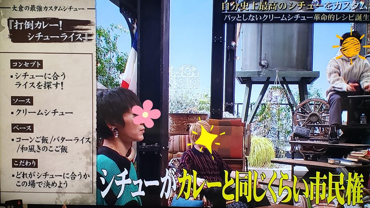 f:id:yoshiakito:20210228223739j:image