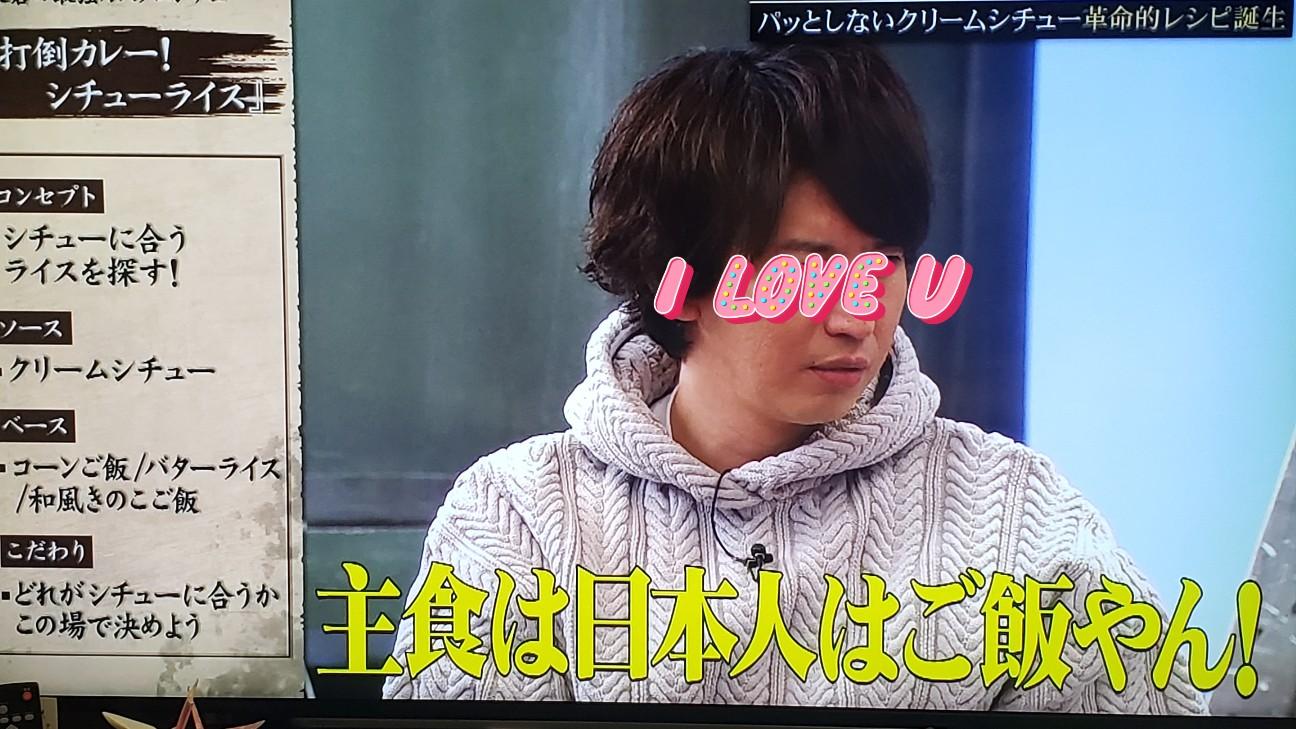 f:id:yoshiakito:20210228223834j:image
