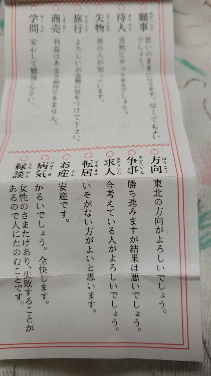 f:id:yoshiakito:20210228225517j:image