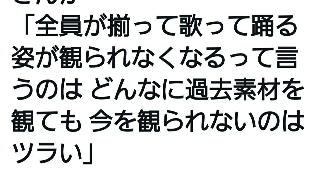f:id:yoshiakito:20210315235538j:image