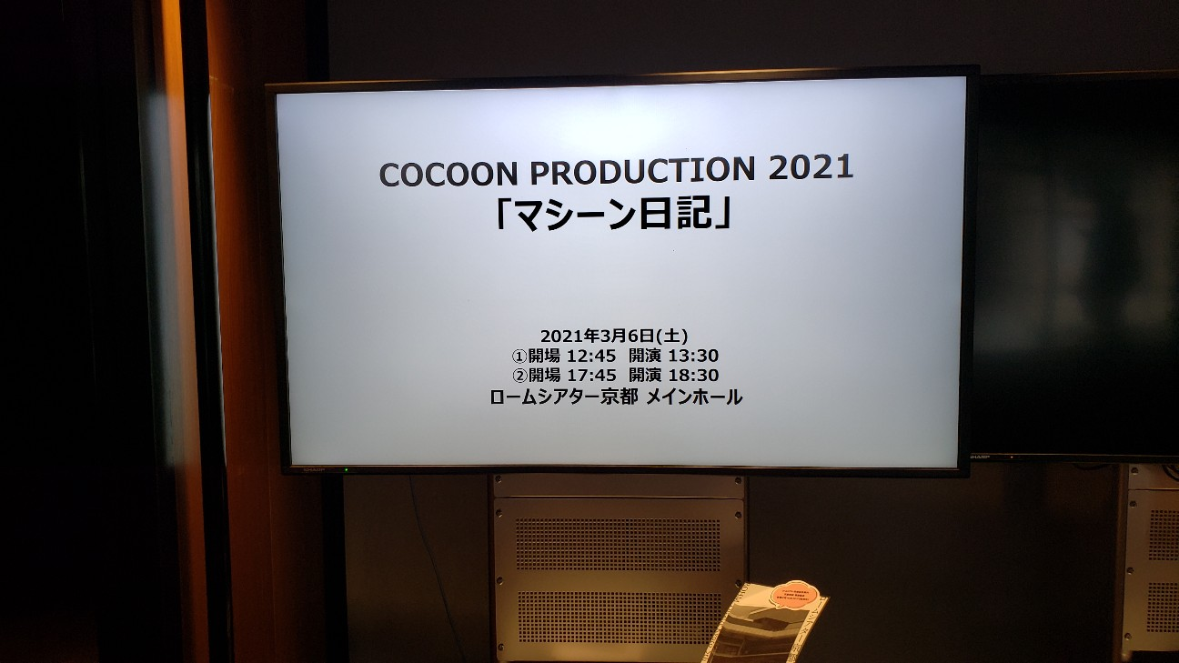 f:id:yoshiakito:20210328212132j:image