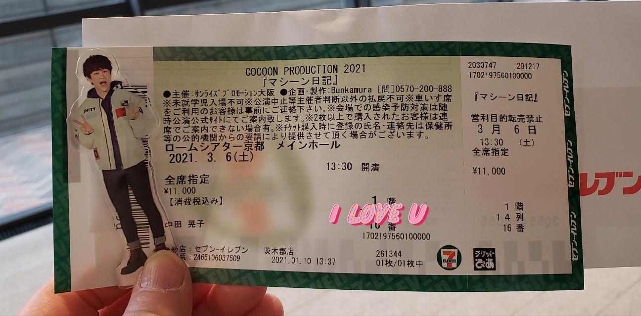 f:id:yoshiakito:20210328212417j:image