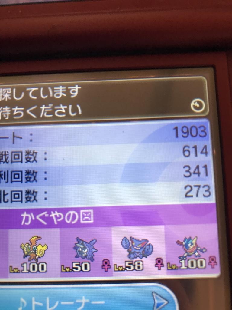 f:id:yoshiarutsu:20171112000829j:plain