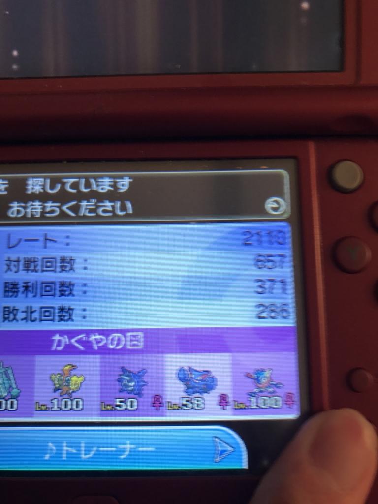 f:id:yoshiarutsu:20171112001254j:plain