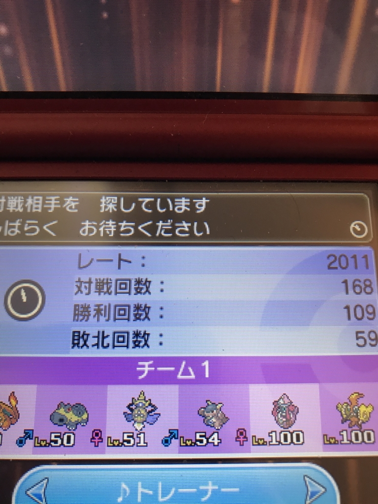 f:id:yoshiarutsu:20180307200118j:plain