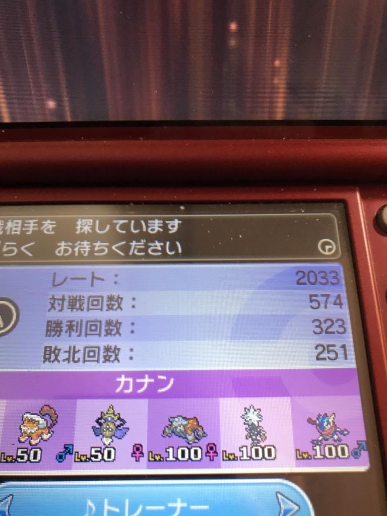 f:id:yoshiarutsu:20180307200322j:plain