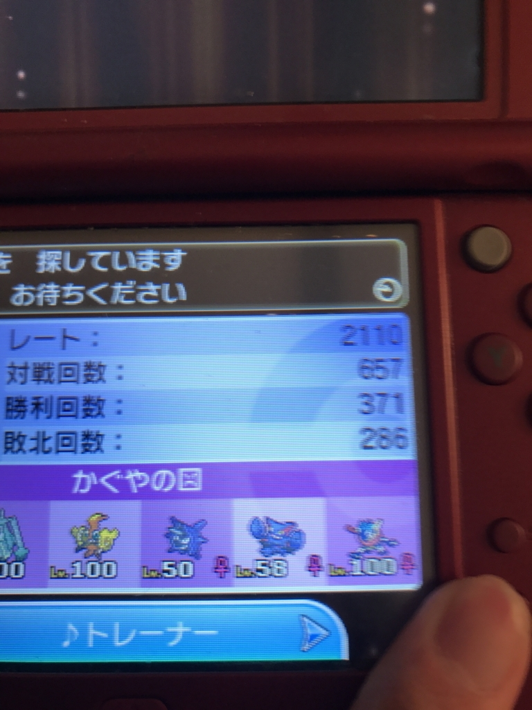 f:id:yoshiarutsu:20180310014538j:plain