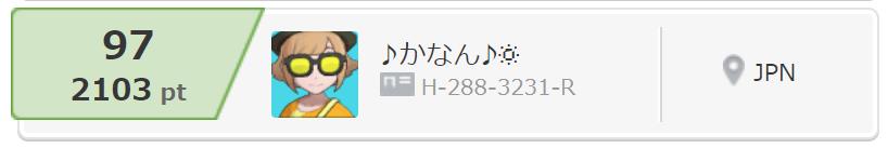 f:id:yoshiarutsu:20180515192619p:plain