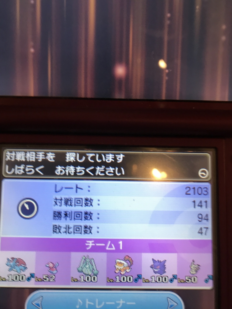f:id:yoshiarutsu:20180518133232j:plain