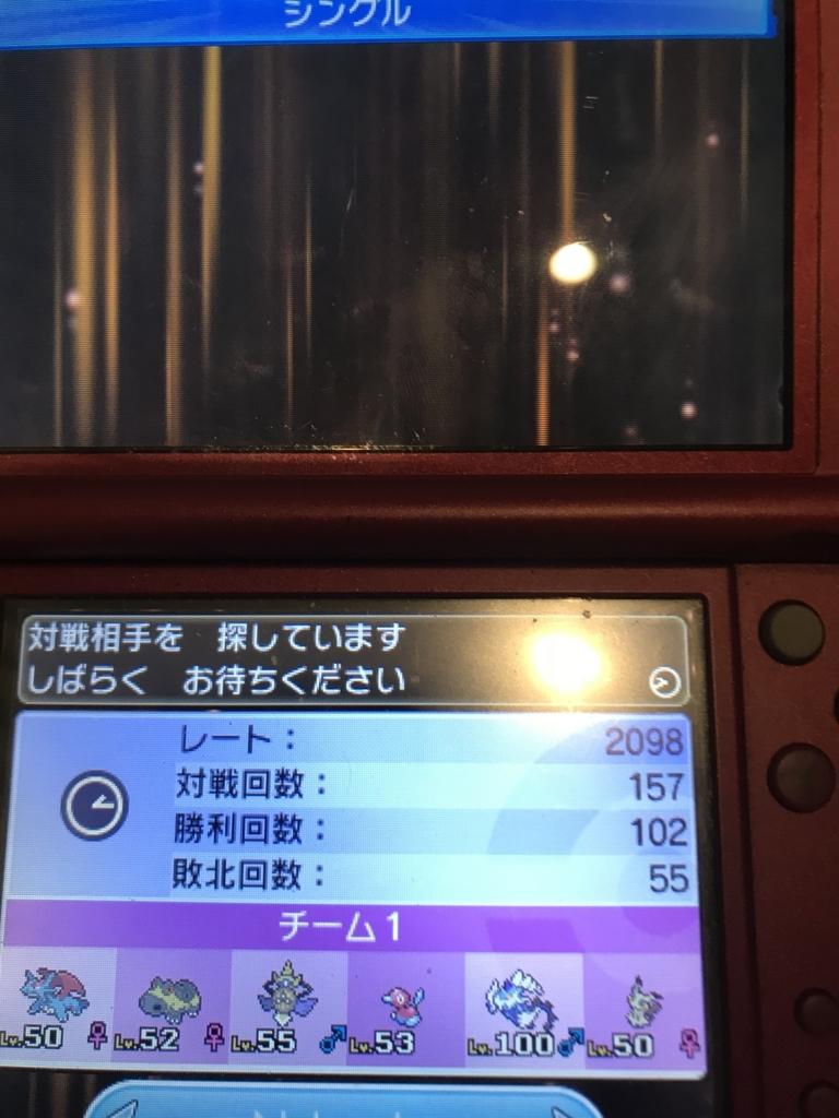 f:id:yoshiarutsu:20180710144513j:plain