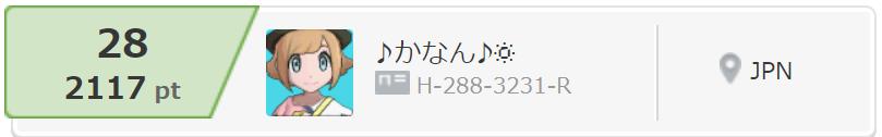 f:id:yoshiarutsu:20180904171513p:plain