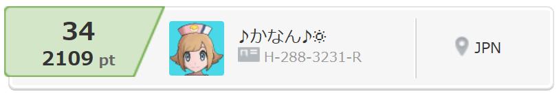 f:id:yoshiarutsu:20190618204424p:plain