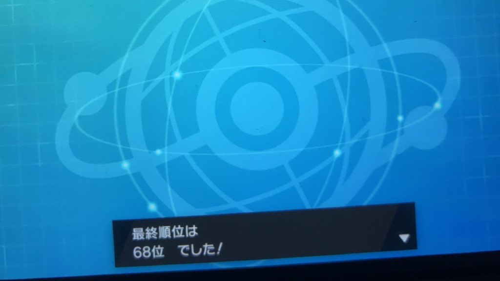 f:id:yoshiarutsu:20200102114009j:plain