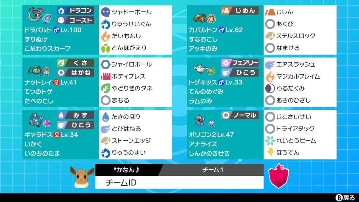 f:id:yoshiarutsu:20200801134344p:plain