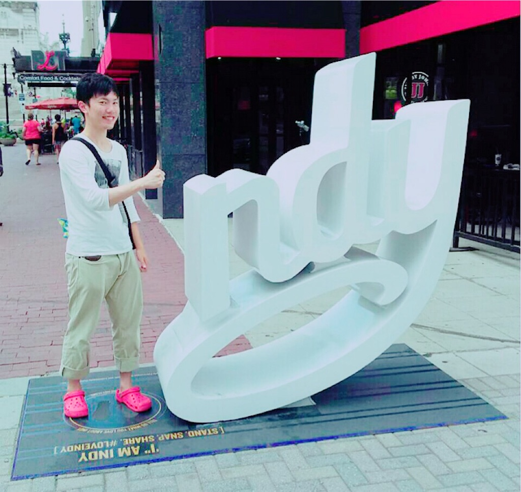f:id:yoshiball:20160810000141j:image