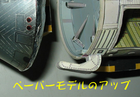 f:id:yoshibey0219:20070907041041j:image:left