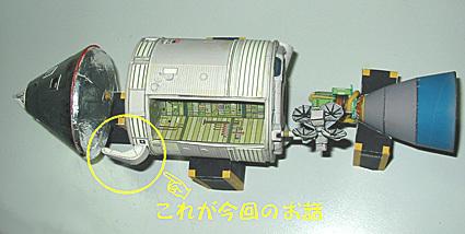 f:id:yoshibey0219:20070907041132j:image:left