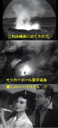 f:id:yoshibey0219:20070921194127j:image:left