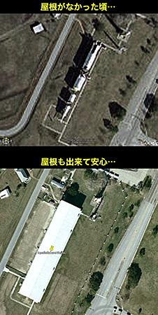 f:id:yoshibey0219:20071104021324j:image:left