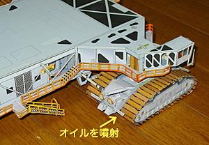 f:id:yoshibey0219:20110415035004j:image:left