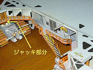 f:id:yoshibey0219:20110415043602j:image:left