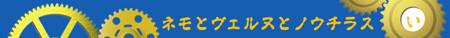 f:id:yoshibey0219:20120505035515j:image