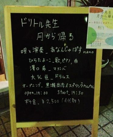 20121113084846