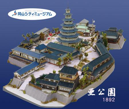 f:id:yoshibey0219:20121214070808j:image
