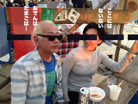 f:id:yoshibey0219:20131016044933j:image