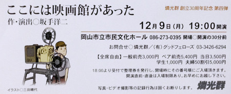 f:id:yoshibey0219:20131211023321j:image